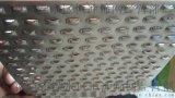 衝孔網 衝孔板 不鏽鋼衝孔板網 圓孔洞洞板