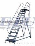 倉庫移動取貨梯生產廠家,帶腳輪取貨梯非標定製,移動式取貨梯