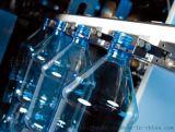 藍月亮洗手液瓶吹瓶機 清洗劑瓶自動吹瓶機