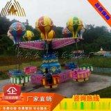 5臂桑巴氣球遊樂設備 公園旋轉桑巴氣球價格