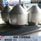 食品機械不鏽鋼儲物罐 大型不鏽鋼容器罐 廠家定做