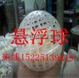 重慶80懸浮球填料,內裝海綿懸浮球價格