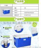 凌碩專業級保溫箱、醫藥冷藏箱、試劑疫苗箱、食品保鮮箱、海釣箱