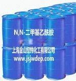 二甲基乙醯胺別名N, N-二甲基乙醯胺縮寫DMAC