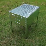 海德A827鍍鋅板工藝戶外燒烤工具燒烤爐