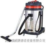 供應工廠車間吸塵器 多功能吸塵吸水機