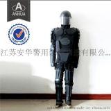 防暴服 (BP-8) ,防暴裝備, 防爆服