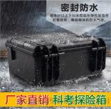 KY307A 精密儀器箱 攝影器材安全箱 密封工具箱 防水 防塵設備箱