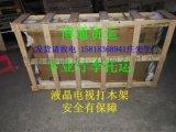 空調託運物流電話15818368941莊R