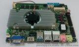 i3-4010U四代酷睿CPU,Haswell架構,3.5寸板載記憶體工業主板