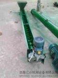 養殖業用飼料螺旋輸送機  工地用非標螺旋送料機