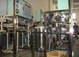 化工純水處理系統