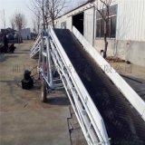 飼料廠專用傳送帶 來圖加工製造 皮帶式輸送機