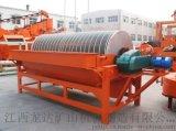 江西龍達選礦設備 CTB600*900溼式優質磁選機
