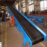 裝卸車輸送帶 可移動式帶式裝車傳送帶 沙場專用升降式輸送機