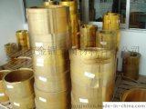 �F؛����H65�S�~�� 0.1mm���S�~�� 305mm���S�~��