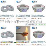 上洋雲母耐火線純銅 GN500-01-10平方 耐高溫500度 廠家直銷