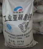 工業亞硝酸鈉 海化亞硝酸鈉 亞硝酸鈉99 混凝土專用