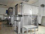 長期供應廢氣淨化設備專業規範廠家金度環保優選