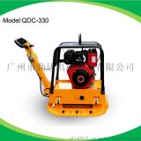 廣州廠家自銷本田汽油平板振動夯QDC-95T,出口型