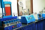 安防產品防水測試設備