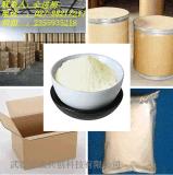 糖精鈉  6155-57-3  生產廠家 價格優惠