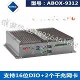 i5-5257U 2.7G無風扇工控機支持PCI插槽