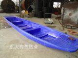 塑料船,漁船,重慶塑料船