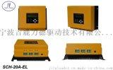 MPPT 太陽能充電控制器20A