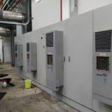 工業機櫃精密空調維修