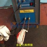 寧波銘貝電子高頻焊機 生產銷售