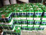 印刷環保淨味噴膠新國標固力泰牀墊枕頭地毯阻燃防火傢俱體育器材箱包屏風環保噴膠13KG/桶