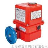 UM2-1 90度旋轉電動驅動器