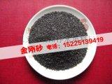 湖南金剛砂廠家*金剛砂耐磨地坪材料價格