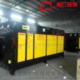 利仁牌油漆房廢氣淨化處理成套設備