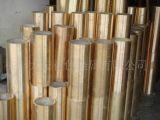 澆鑄銅套(H62, H59)