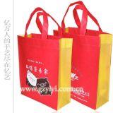 無紡布(不織布)袋,禮品袋,購物袋