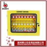 博士鎖具BD-X08鎖具管理站安全鎖具管理箱攜帶型金屬鎖具櫃