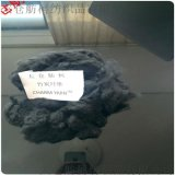 CHARM YARN、FK-010、竹碳母粒、竹碳絲、竹碳纖維