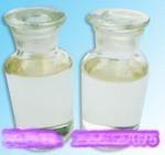 吡咯烷酮羧酸鋅15454-75-8 廠家現貨