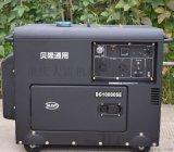 貝隆DG10000SE7kw靜音柴油發電機組6.6KW靜音柴油發電機組6KW靜音柴油發電機組