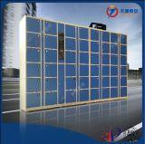 北京天瑞恆安TRH-RL-12人臉識別存包櫃 無耗材 功能強大 識別率高 人臉識別儲物櫃
