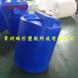 江蘇廠家直銷500L攪拌桶、平底加藥箱