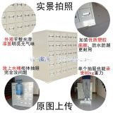 精緻不鏽鋼中藥櫃調劑臺 威海藥房醫館中藥櫃廠家