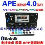 ��Ʒ�|MP3 WAV WMA APE �{��4.0�����12v���l��a�� ֧���֙CAPP
