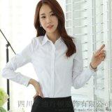 艾迪丹頓職業女士白色襯衫長袖職業裝工作服工裝韓版修身襯衣