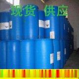 直銷山梨醇正品食品級木糖醇液體山梨糖醇液純正木糖醇液生產廠家