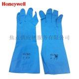 正品 霍尼韋爾藍色丁腈工作手套防輕微化學物質 2095320 9碼