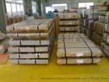 CR1鋼板 CR1汽車鋼 CR1結構鋼板