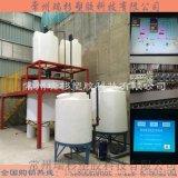 常州聚羧酸合成設備 保塑劑生產設備定製